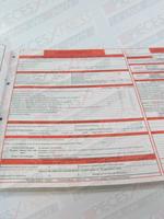 Carnet d'entretien fioul 4 à 400 kw 904356