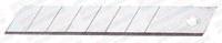Distributeur 10 lames cutter 18 mm E020304 Expert