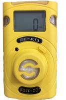 Détecteur de CO portable SP-SGTP-CO